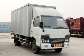 广汽日野270Y载货车