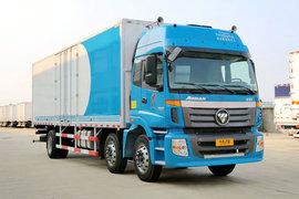 欧曼ETX载货车图片