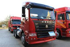 中国重汽豪运牵引车图片