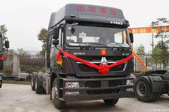 中国重汽HOKA H7牵引车图片