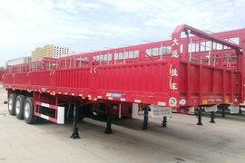 大运挂车12.5米系列栏板式半挂车