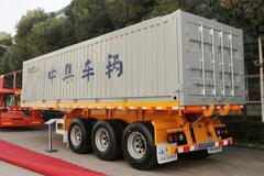 中集华骏9米系列自卸式半挂车图片