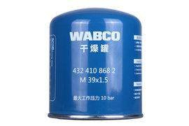 蓝罐 干燥罐