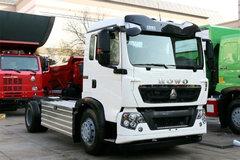 重汽豪沃(HOWO)HOWO T5G电动垃圾车图片