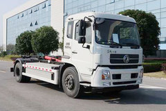中集(中集牌)东风商用车底盘电动垃圾车图片