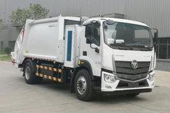 福田智蓝新能源欧马可智蓝电动垃圾车图片