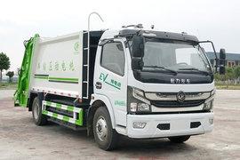 湖北程力(程力新能源)程力专汽电动垃圾车图片