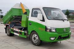 湖北程力(程力牌)东风华神底盘电动垃圾车图片
