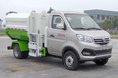 湖北程力(程力牌)东风襄旅底盘电动垃圾车图片