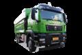 SITRAK G7H自卸车