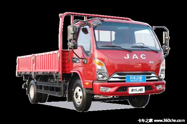 康铃J6载货车报价