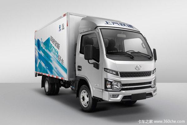 福运S系(原小福星S系)载货车报价