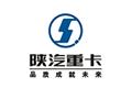 陕汽龙城国际娱乐官网