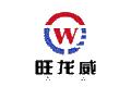 旺龙威论坛