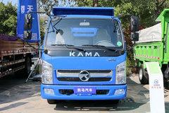 凯马福运来自卸车图片