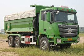 欧曼GTL自卸车图片