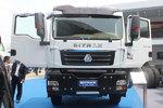 SITRAK C7H  自卸车