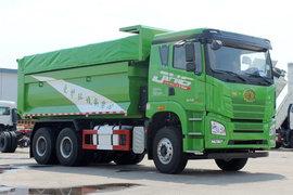 青岛解放解放JH6自卸车图片