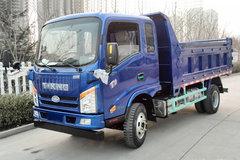 唐骏汽车唐骏T1自卸车图片