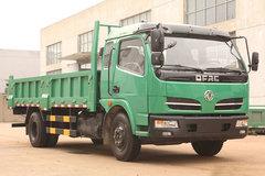 东风福瑞卡(全新)福瑞卡4102自卸车图片
