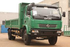 东风福瑞卡(全新)福瑞卡4108自卸车图片