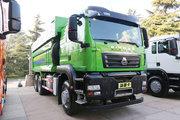 重汽汕德卡SITRAK G7H自卸车