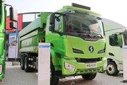 陕汽德龙H6000自卸车