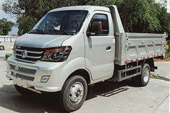 中国重汽成都商用车(原重汽王牌)祐狮自卸车图片