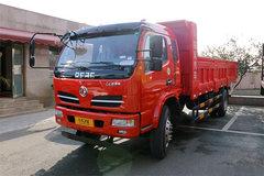 东风福瑞卡(全新)福瑞卡R8自卸车图片