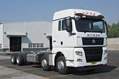 重汽汕德卡SITRAK C7H 载货车图片