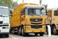 汉马H6载货车