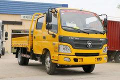 福田欧马可欧马可1系载货车图片