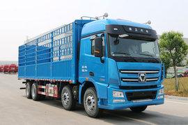 漢風G7 载货车