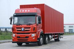重汽王牌王牌W5B载货车图片