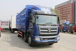 福田瑞沃瑞沃Q9载货车图片