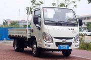 跃进小福星S载货车