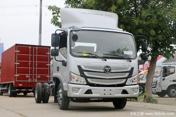 欧马可S3载货车报价