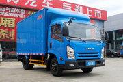 江铃凯运升级版载货车