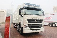 重汽豪沃(HOWO)HOWO T6G载货车图片