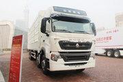 重汽豪沃(HOWO)T6G载货车