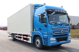 漢風G5 载货车