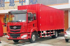 华菱菱马H3载货车图片