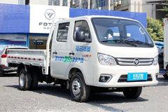 福田祥菱祥菱M载货车图片