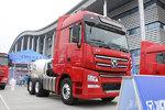 漢風G9 牵引车