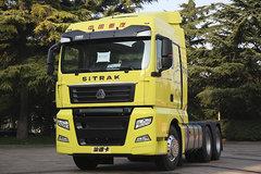 重汽汕德卡SITRAK G7牵引车图片