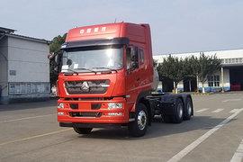 中国重汽成都商用车斯太尔D7M牵引车