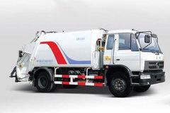 福建龙马(福龙马牌)庆铃底盘垃圾运输车图片
