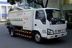长沙中联(中联牌)庆铃底盘垃圾运输车图片