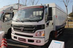 武汉汉福(金银湖牌)福田欧马可底盘垃圾运输车图片