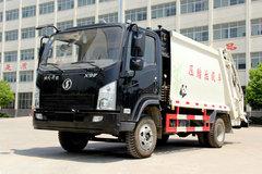 湖北成龙威(楚飞牌)陕汽商用车底盘垃圾运输车图片